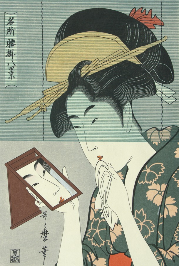 Utamaro, woman looking at her face in mirror